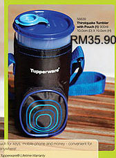 900 ml tumbler with sling bag